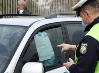 Lockdown: Ανατροπή στα περιοριστικά μέτρα από Δευτέρα 25/1. Ποια η μεγάλη αλλαγή