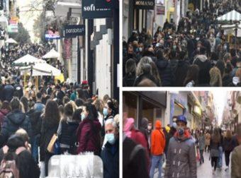 Κορωνοϊός: Ποιο lockdown; Κοσμοπλημμύρα στους δρόμους σε Αθήνα-Θεσσαλονίκη – Ουρές και συνωστισμός στα καταστήματα (Video)
