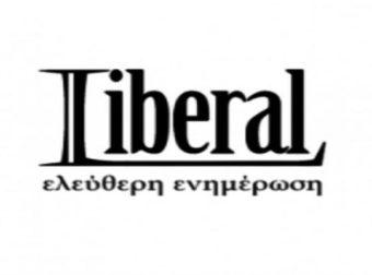 Liberal: Απολύθηκε ο υπάλληλος που ανέβασε τη φωτογραφία που τρόλαρε την κυβέρνηση (pic)
