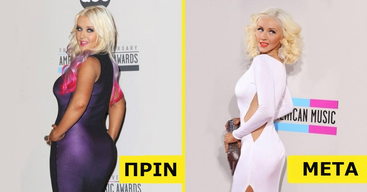 9 Δίαιτες εξπρές που ακολούθησαν διάσημοι celebrities και αδυνάτισαν σε χρόνο ρεκόρ. Της Μαντόνα είναι η πιο αποτελεσματική!