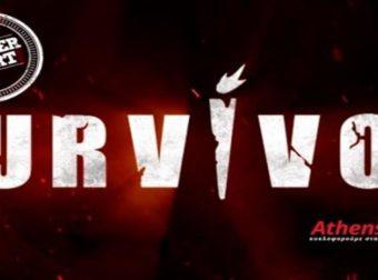 Survivor spoiler 23/03, οριστικό: Αυτοί κερδίζουν σήμερα, ποιοι οι υποψήφιοι;