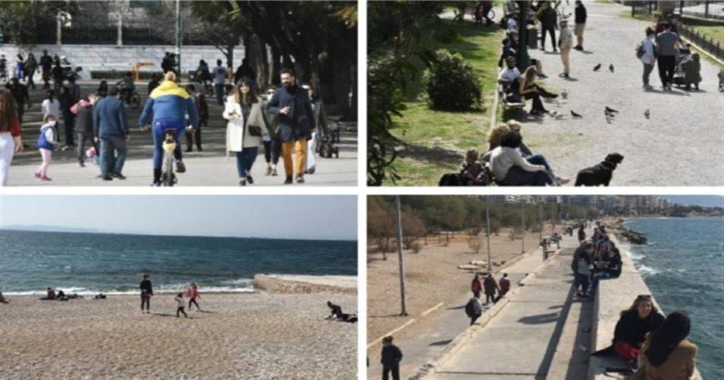 Απαγόρευση κυκλοφορίας: Άκυρο σε κυβέρνηση & λοιμωξιολόγους – Σε πάρκα και παραλίες ξεχύθηκαν οι Αθηναίοι (Video)