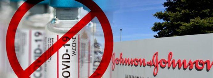 Johnson & Johnson και θρόμβωση : Πιο πιθανό να σε χτυπήσει κεραυνός