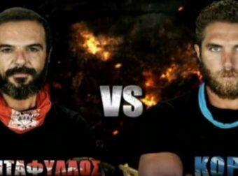 Survivor 4: Έξαλλοι πανηγυρισμοί από τον Τριαντάφυλλο που κέρδισε τον Κόρο
