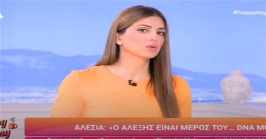 """Αποκάλυψη βόμβα από την Σταματίνα Τσιμτσιλή: """"Κυκλοφορεί από εχθές μια φήμη πως επιστρέφει στο Survivor ο…"""""""