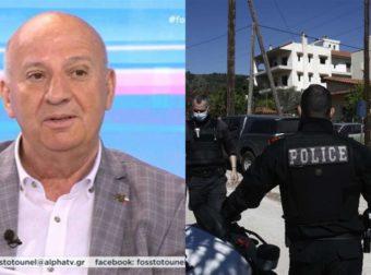 Γλυκά Νερά: Κατερινόπουλος -«Υπήρχε συνεργός έξω από το σπίτι- Φώναζα από την αρχή ότι αυτός είναι»