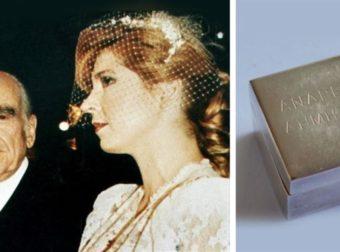 Πωλείται μπομπονιέρα από τον γάμο του Ανδρέα Παπανδρέου με τη Δήμητρα Λιάνη για 5000 ευρώ