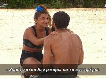 Survivor 4: Ερωτική εξομολόγηση ανάμεσα σε Σάκη και Μαριαλένα