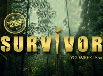 Survivor 4 spoiler 23/6: Ο νικητής της τρίτης ασυλίας – ΤΟ ΧΆΟΣ