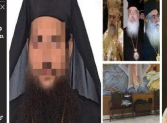 Μονή Πετράκη: «Αιμορραγούν οι ζωές μας» – Ανατριχιάζει η Ιωάννα με το μήνυμά της για την επίθεση με καυστικό υγρό στους ιερείς