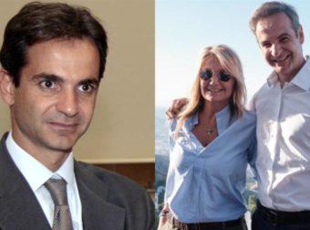 Κυριάκος Μητσοτάκης: Το Πόθεν Έσχες του πρωθυπουργού – 36 ακίνητα και καταθέσεις 5.500 ευρώ