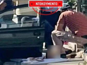 Αυτός σκότωσε την Δώρα – Δείτε την φωτογραφία ντοκουμέντο απο το σημείο της δολοφονίας