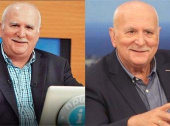 Σοκ! Αποσύρεται από την τηλεόραση ο Γιώργος Παπαδάκης μετά από 41 χρόνια; Βούιξε ο τόπος