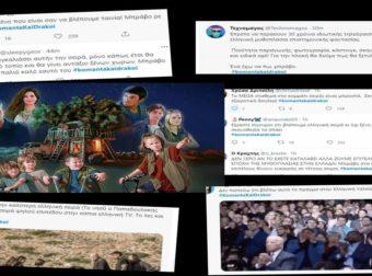 """""""Κομάντα και Δράκοι"""" – Αποθέωσαν τη σειρά και Θοδωρή Παπαδουλάκη στο Twitter"""