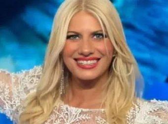 Αποκάλυψη: Σε ποια εκπομπή η Άννα Μαρία Ψυχαράκη. Στο πλευρό τραγουδιστή σε πρωτότυπο ρόλο