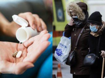 «Για όσους φοβούνται να κάνουν το εμβόλιο»: Το χάπι κατά του κορωvoϊoύ έρχεται στην Ελλάδα